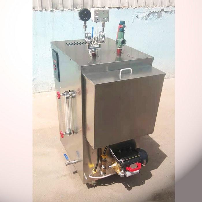 化工橡胶用电蒸汽锅炉