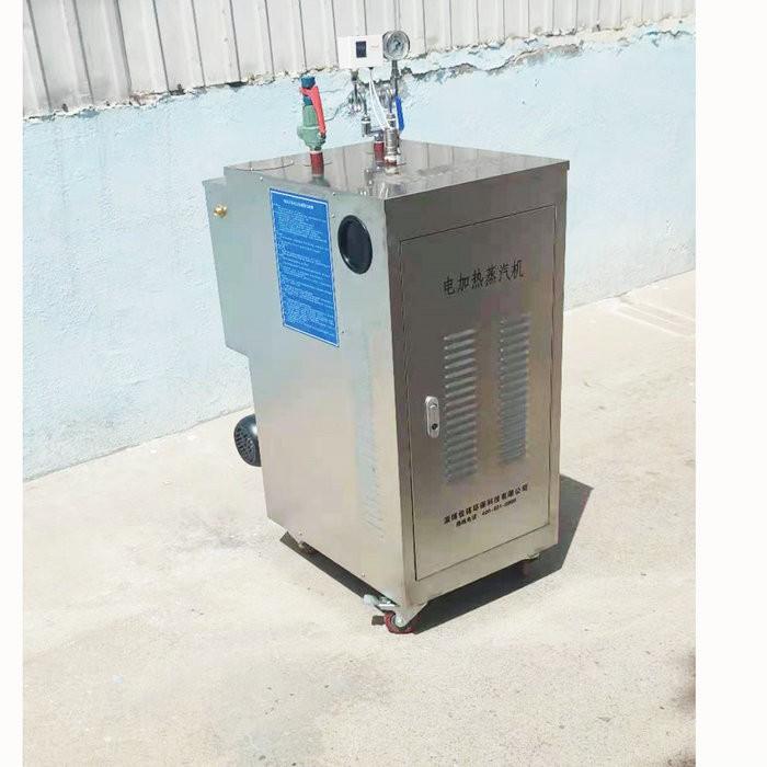 河北橡胶硫化用电蒸汽锅炉