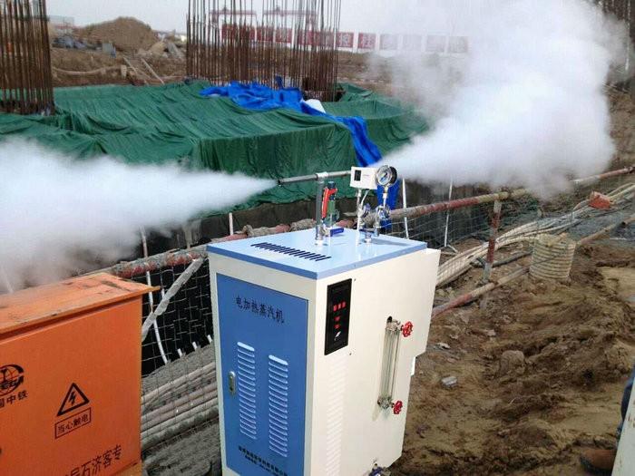 河南工程公路养护用电加热蒸汽锅炉