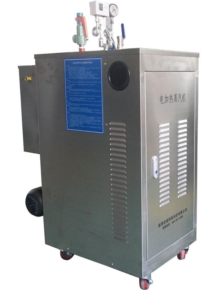 山东脉动灭菌电蒸汽发生器