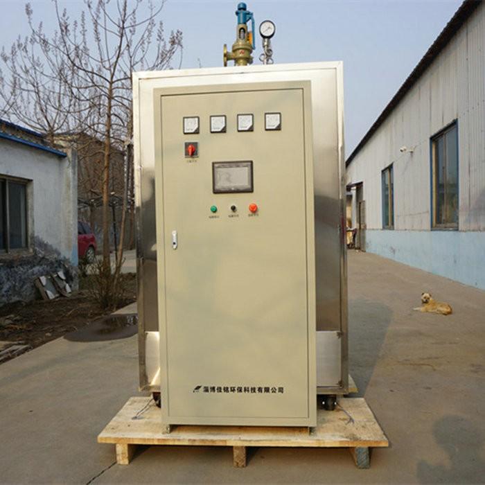 酿酒电蒸汽锅炉