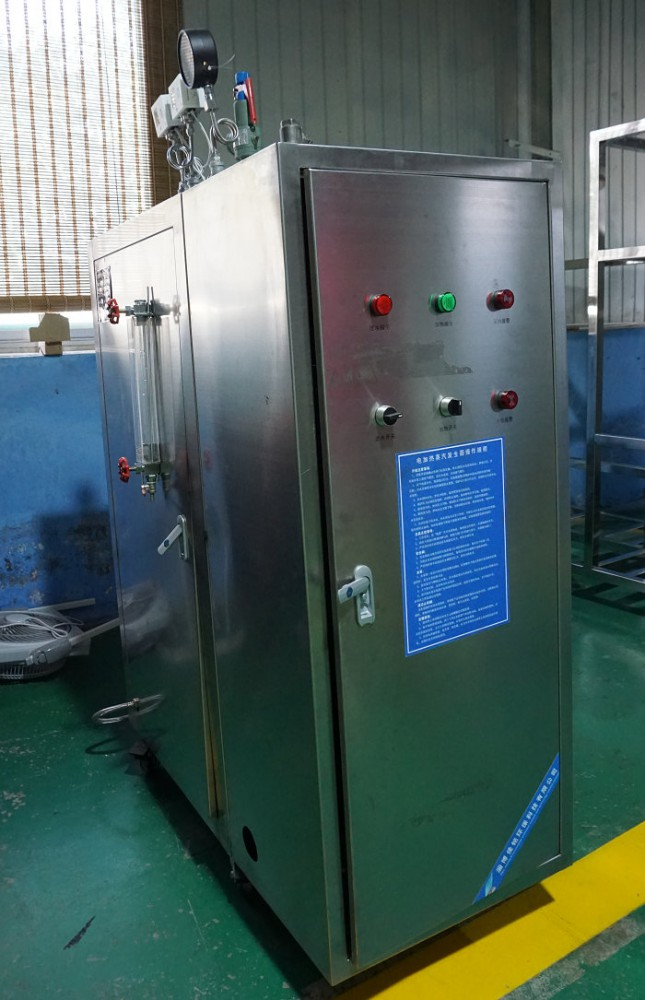 河北电磁蒸汽发生器80kw