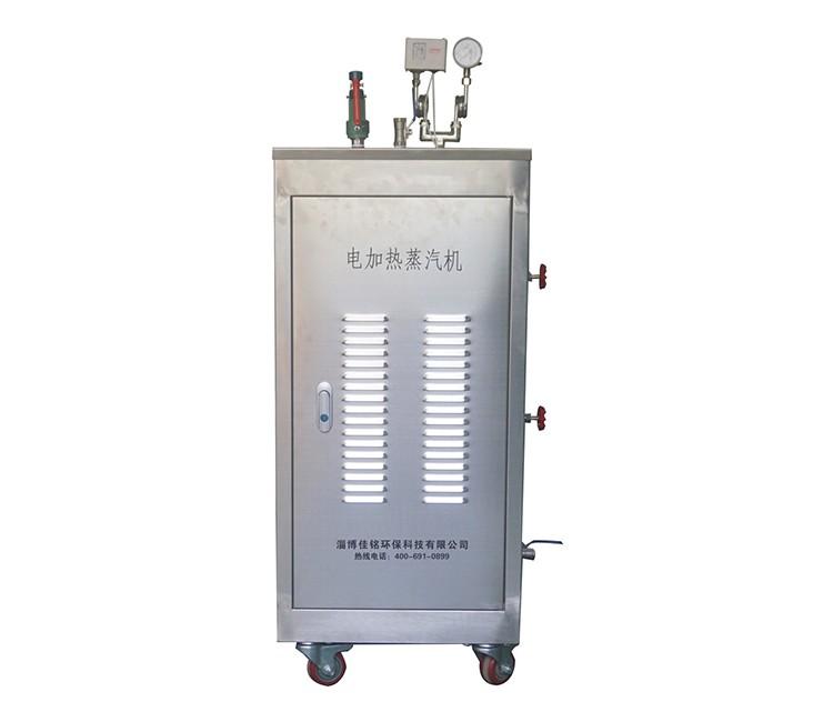 江苏制药厂消毒加温用电蒸汽锅炉