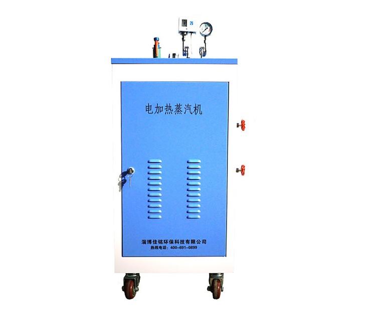 河南水泥制管养护电加热蒸汽发生器